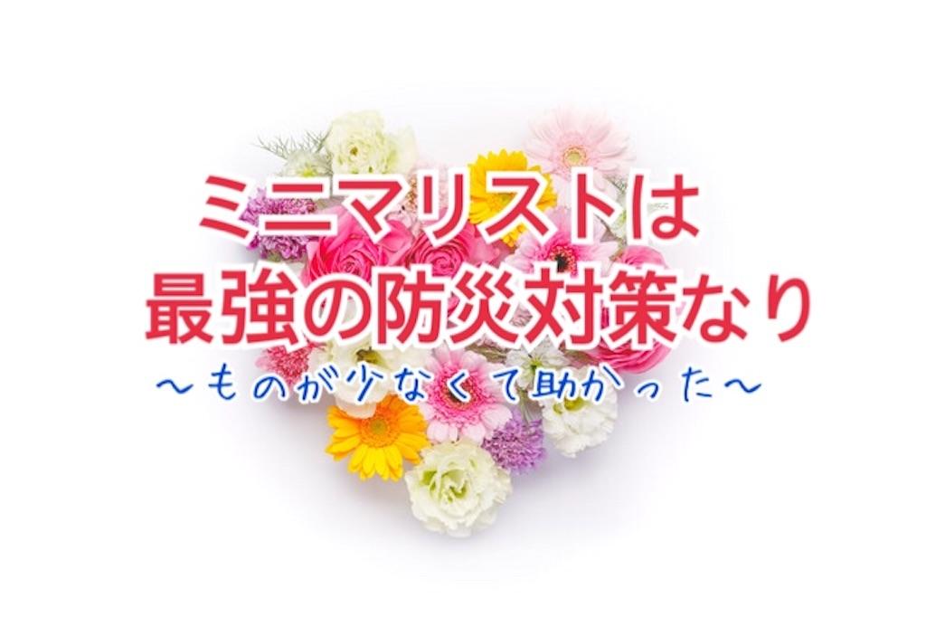 f:id:miyakokara:20180618160717j:image