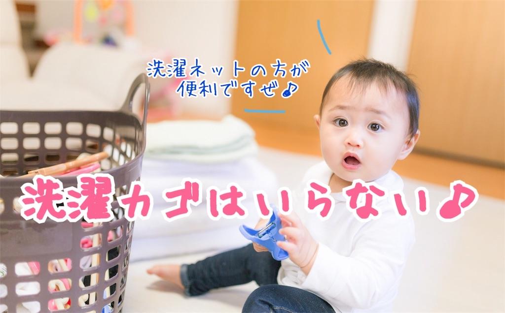 f:id:miyakokara:20180619002536j:image