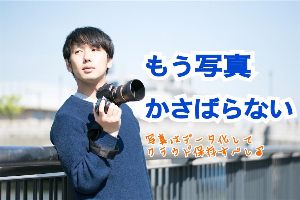 f:id:miyakokara:20180620065610j:image