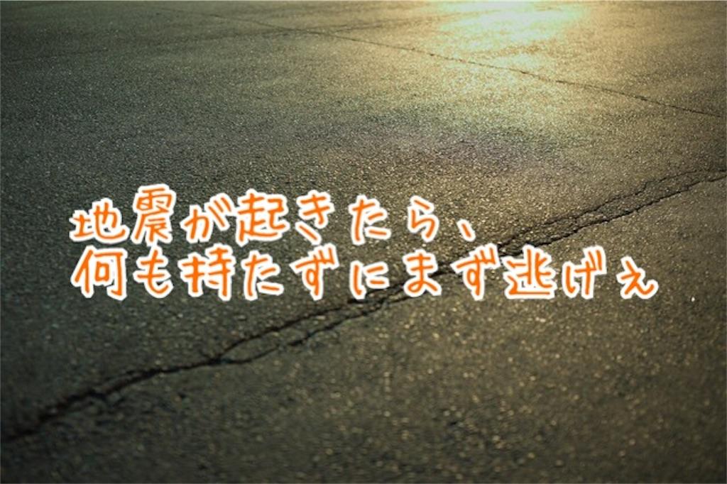 f:id:miyakokara:20180623235037j:image