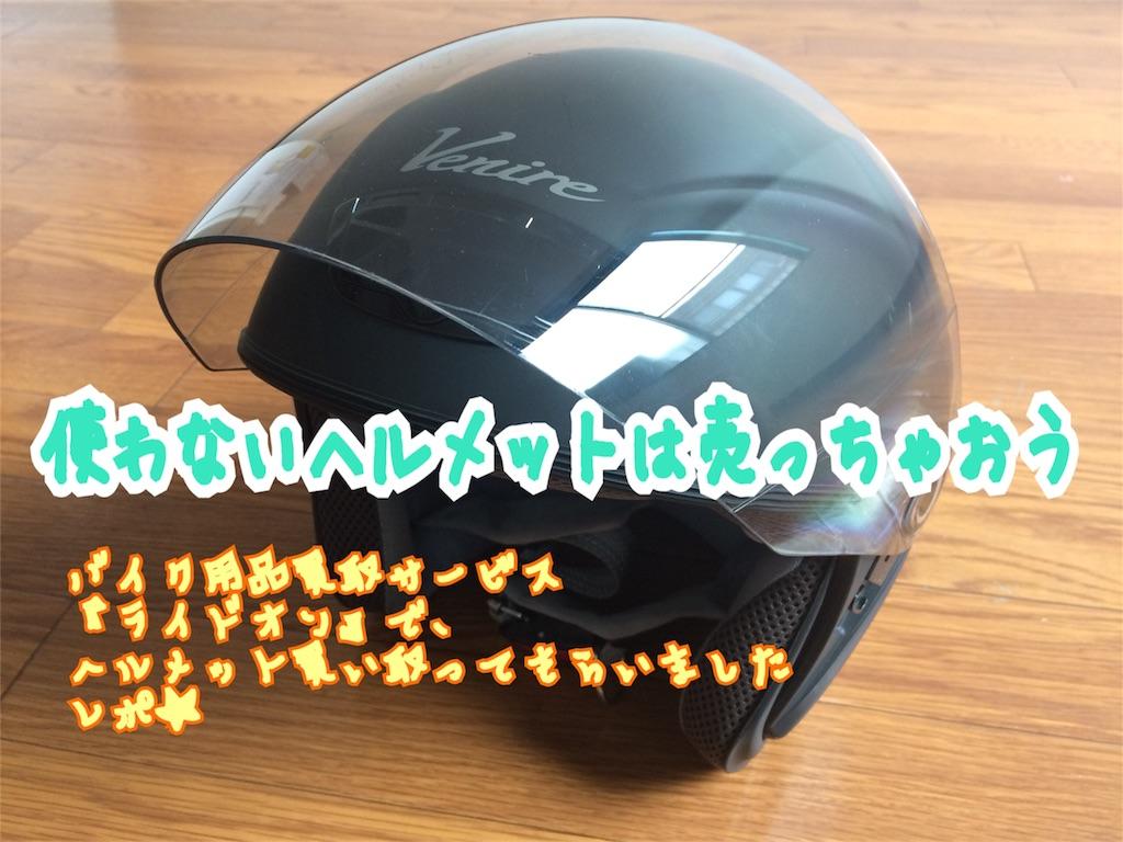 f:id:miyakokara:20180627172313j:image