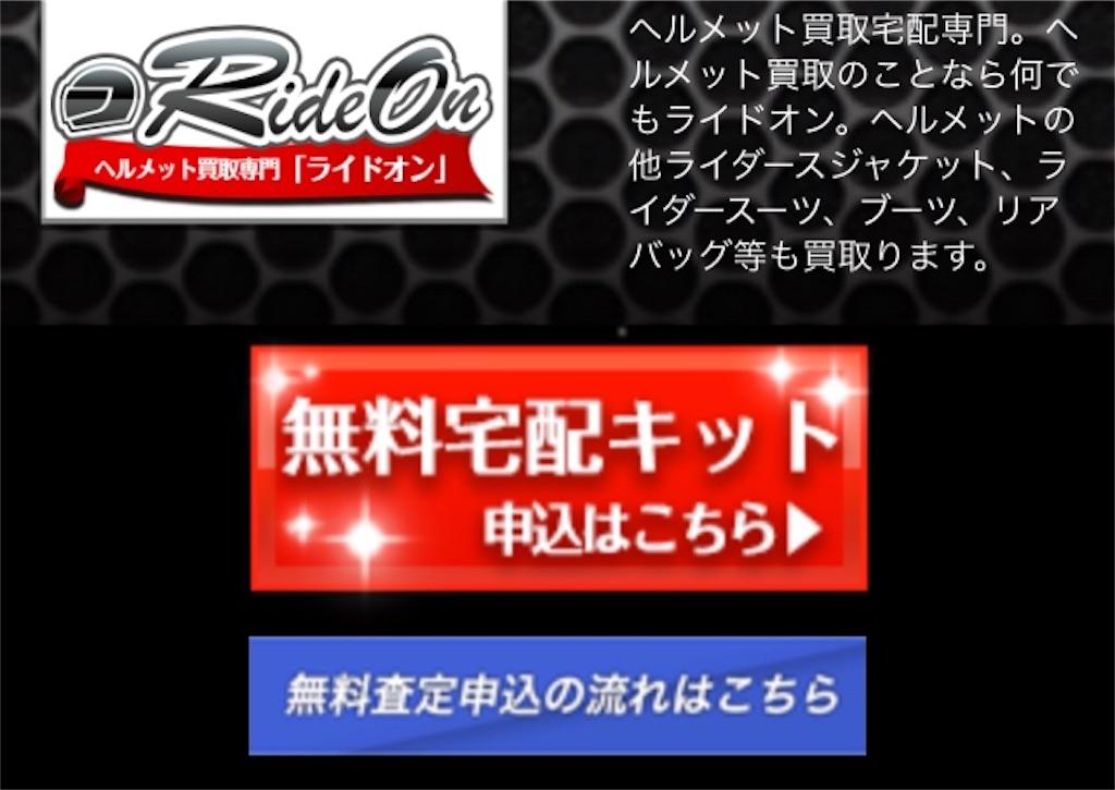 f:id:miyakokara:20180627172540j:image
