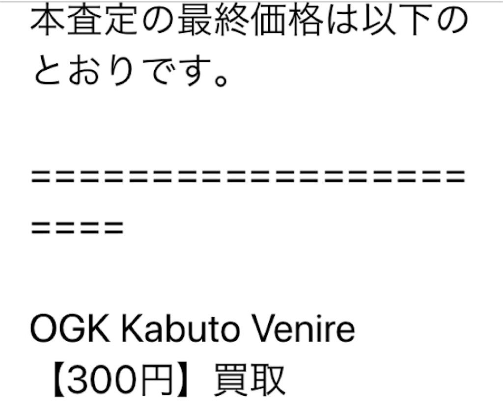 f:id:miyakokara:20180627173043j:image