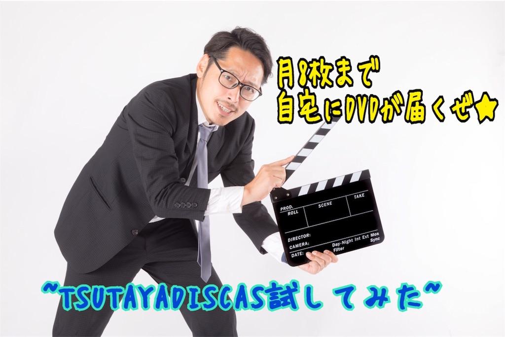 f:id:miyakokara:20180705081655j:image