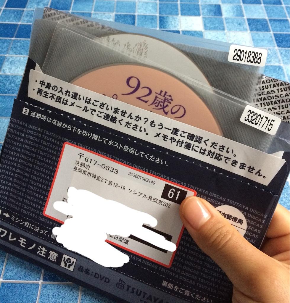 f:id:miyakokara:20180705082423j:image