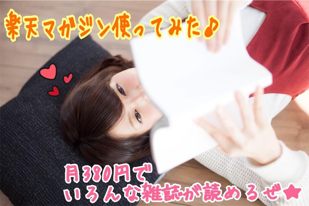f:id:miyakokara:20180706123647j:image