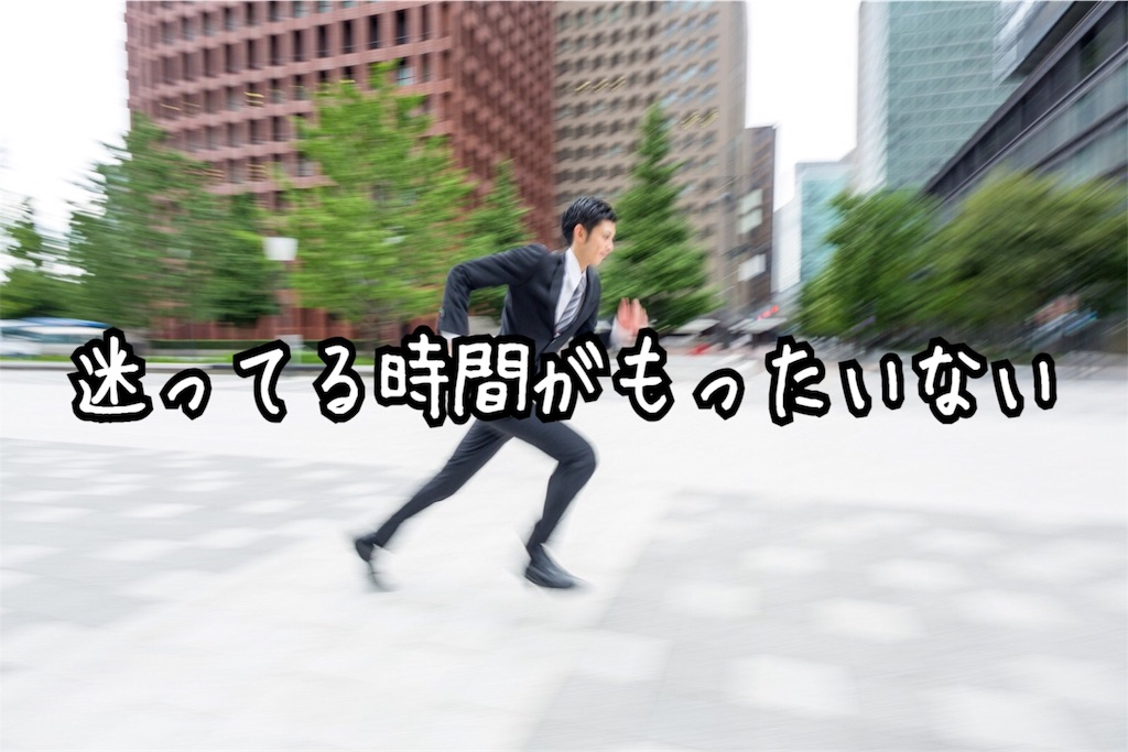 f:id:miyakokara:20180709063211j:image