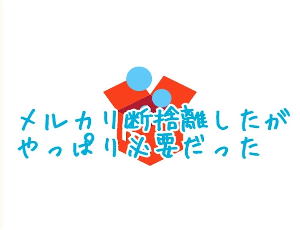 f:id:miyakokara:20180717042043j:image
