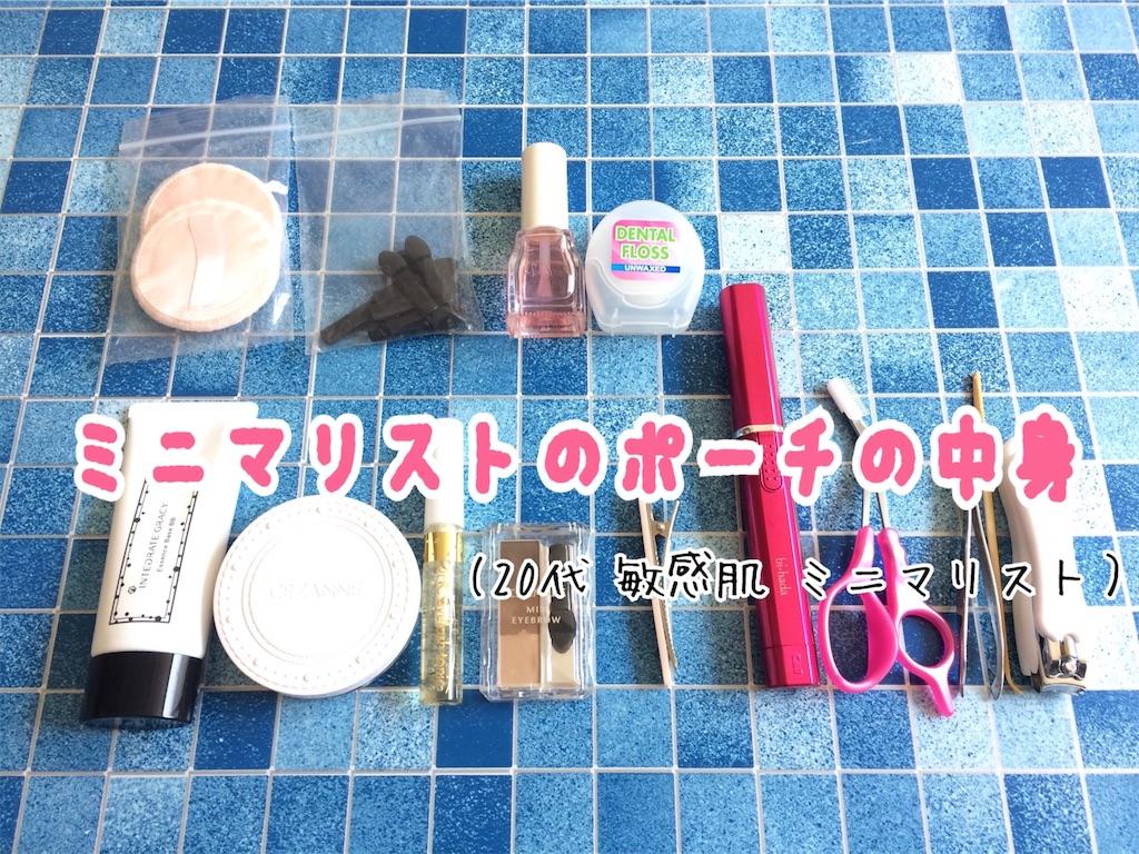f:id:miyakokara:20180719125024j:image