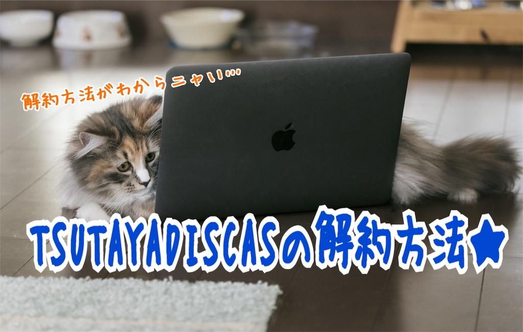 f:id:miyakokara:20180722113932j:image