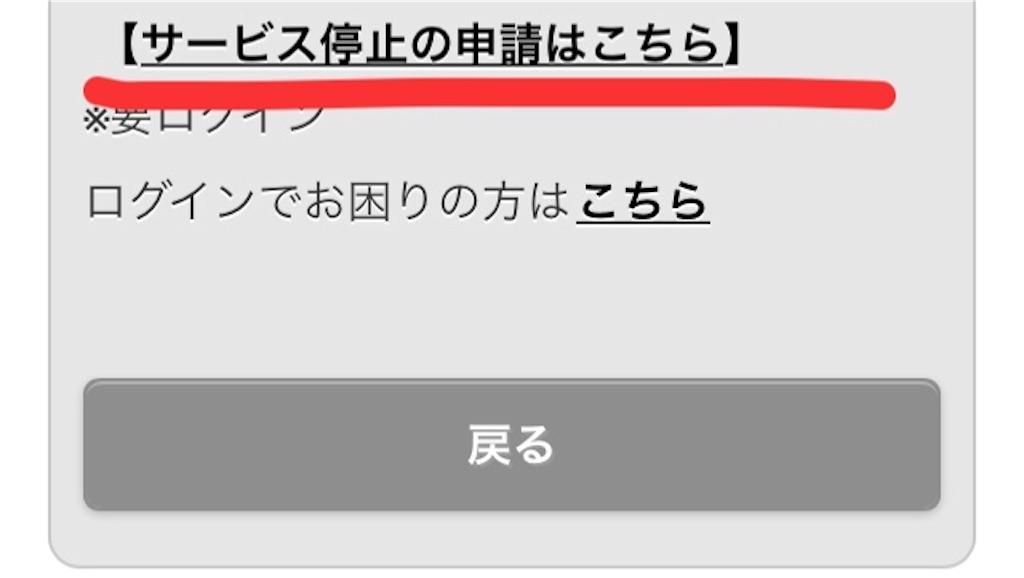 f:id:miyakokara:20180722120039j:image