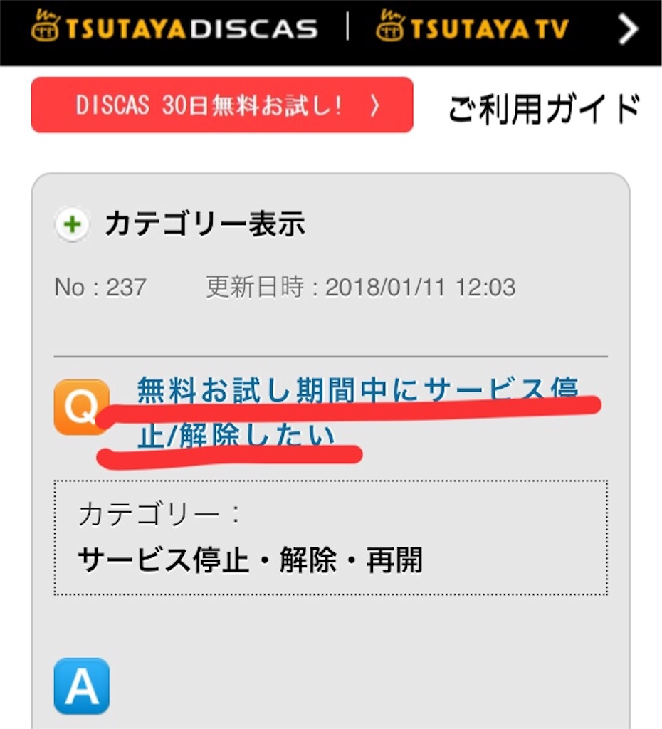 f:id:miyakokara:20180722120109j:image