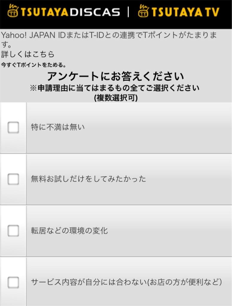 f:id:miyakokara:20180722120230j:image