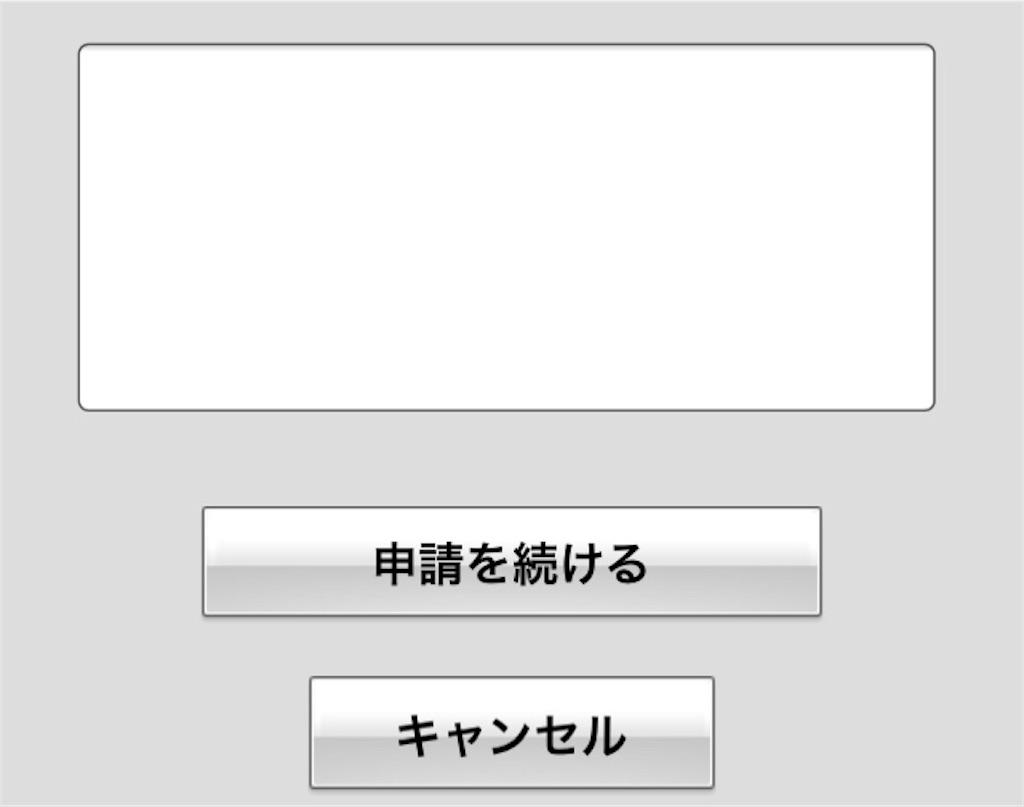 f:id:miyakokara:20180722120240j:image