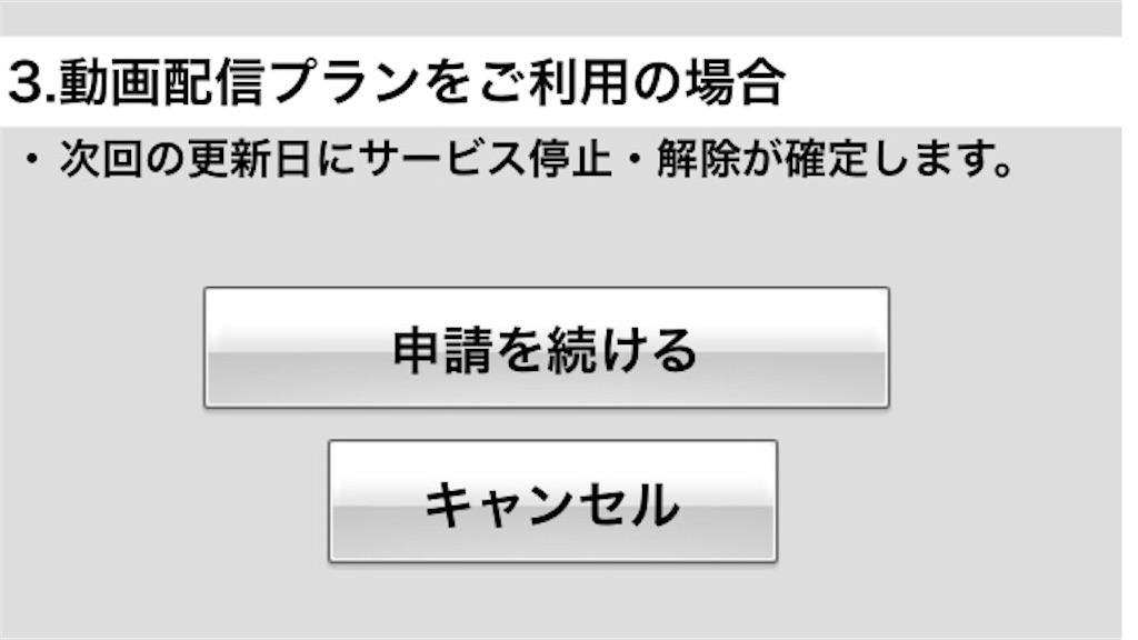 f:id:miyakokara:20180722120300j:image