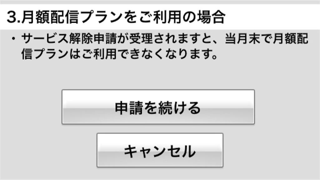 f:id:miyakokara:20180722120405j:image
