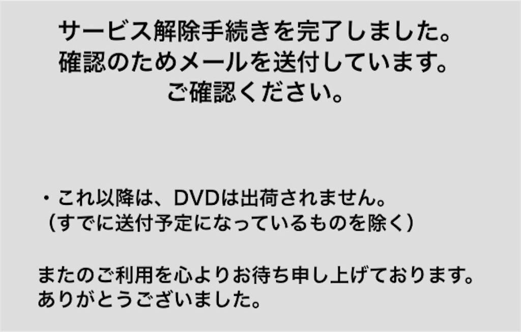 f:id:miyakokara:20180722120435j:image