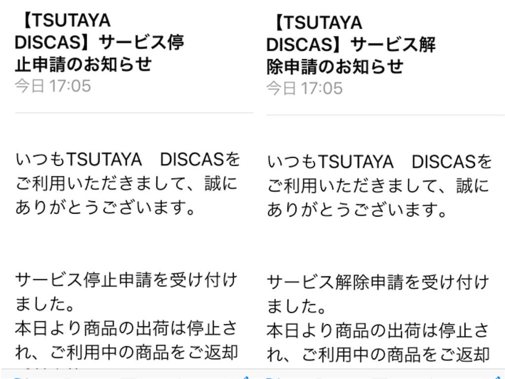 f:id:miyakokara:20180722120548j:image