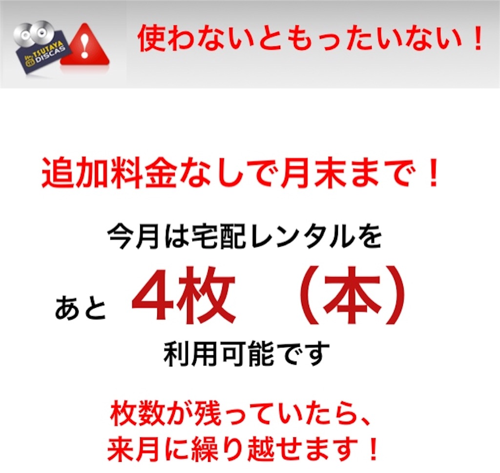 f:id:miyakokara:20180722121438j:image