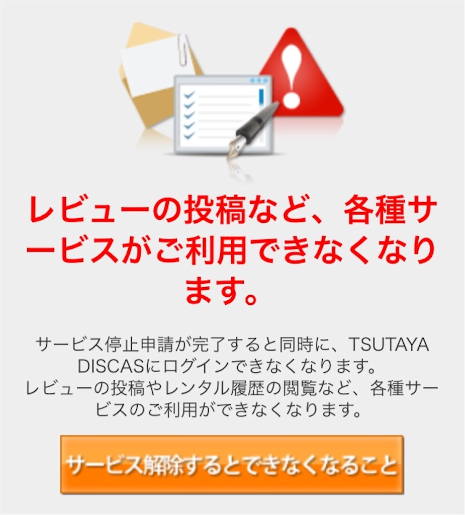 f:id:miyakokara:20180722121516j:image