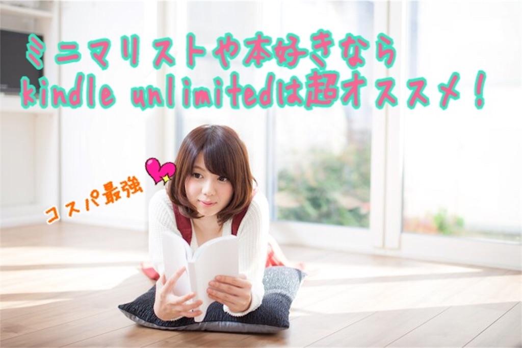 f:id:miyakokara:20180723234933j:image