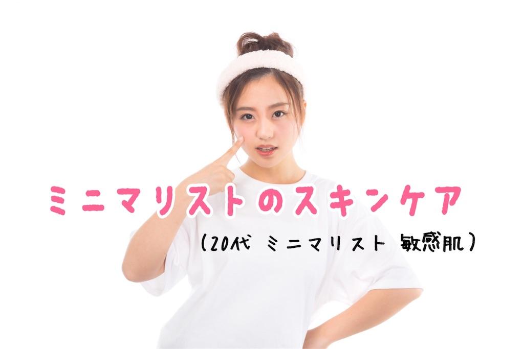 f:id:miyakokara:20180726072551j:image