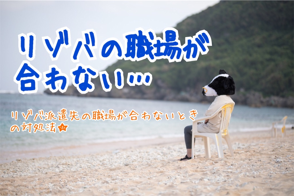 f:id:miyakokara:20180729112958j:image