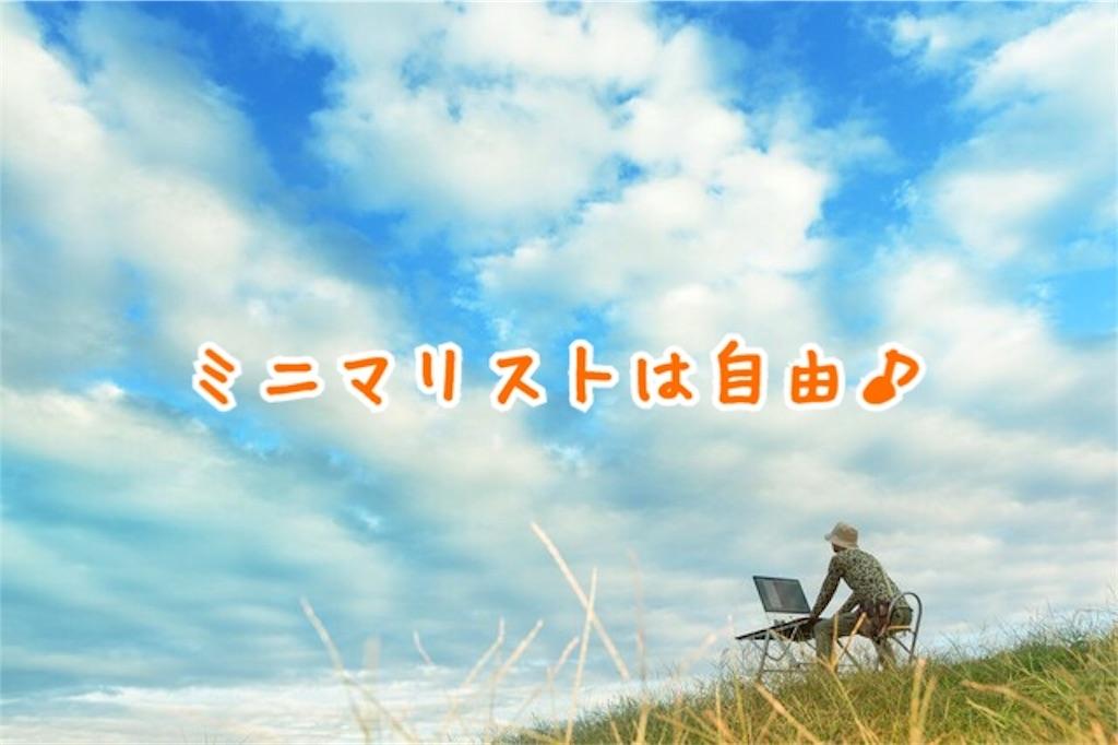 f:id:miyakokara:20180730162028j:image