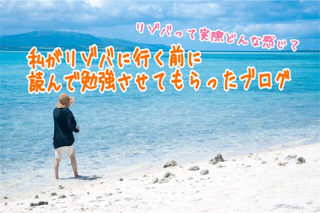 f:id:miyakokara:20180731145117j:image