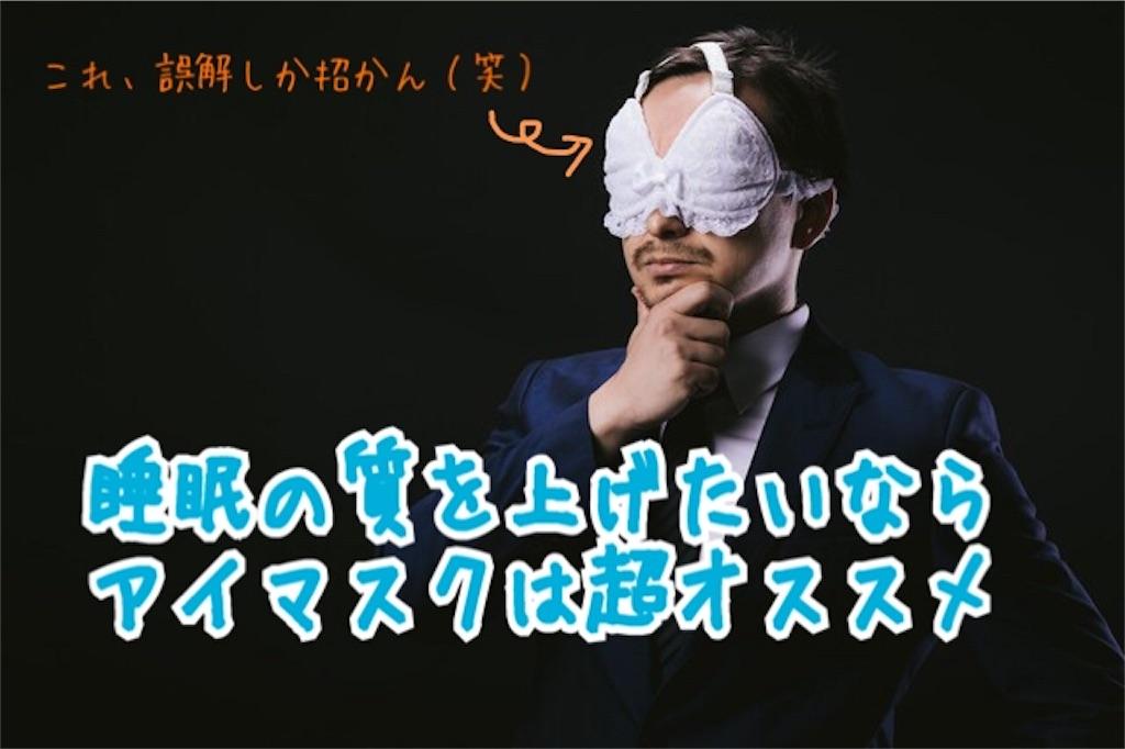 f:id:miyakokara:20180806141710j:image