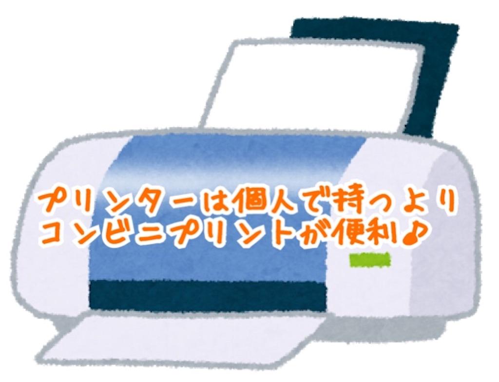 f:id:miyakokara:20180809152211j:image