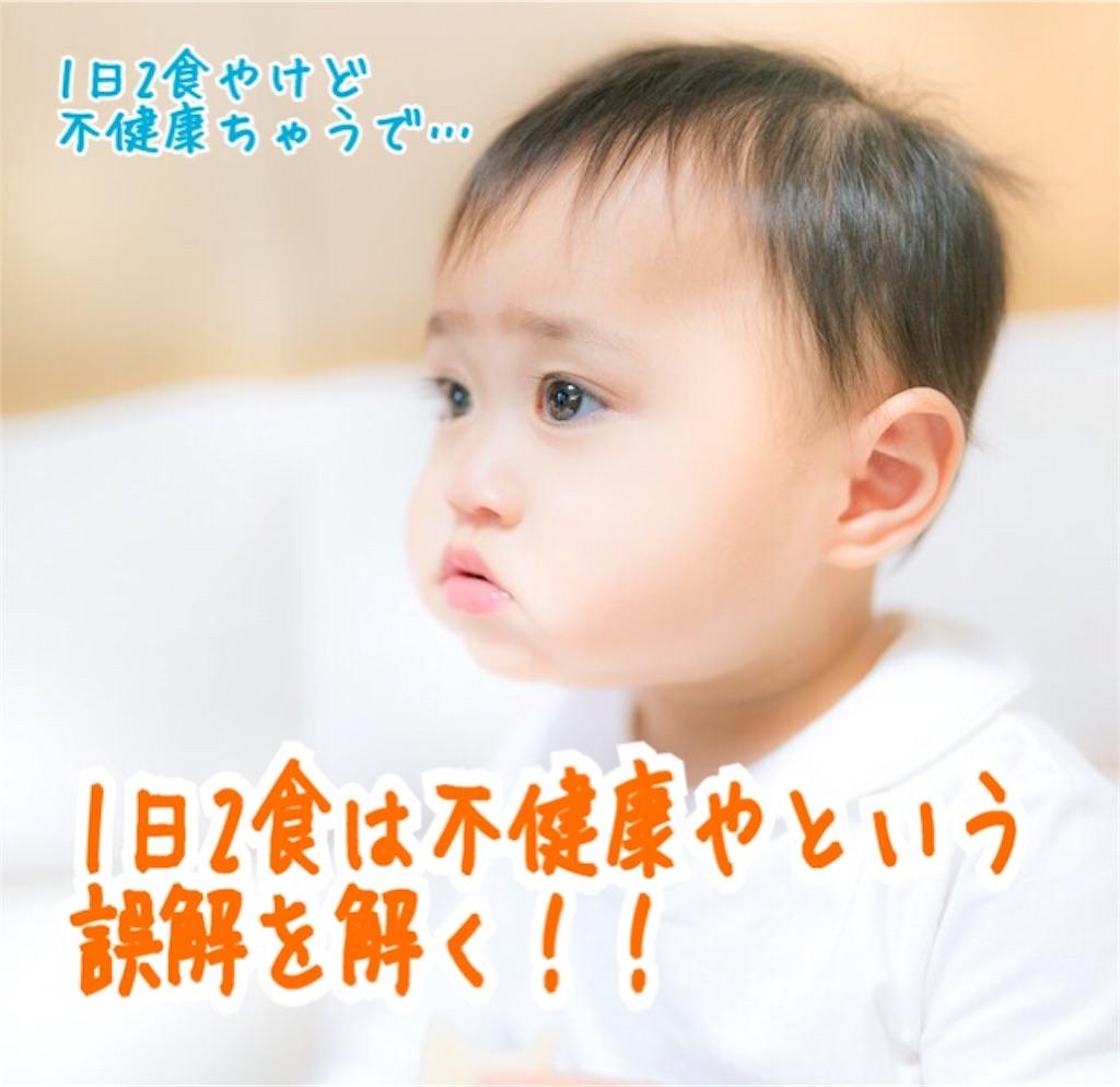f:id:miyakokara:20180811020819j:image