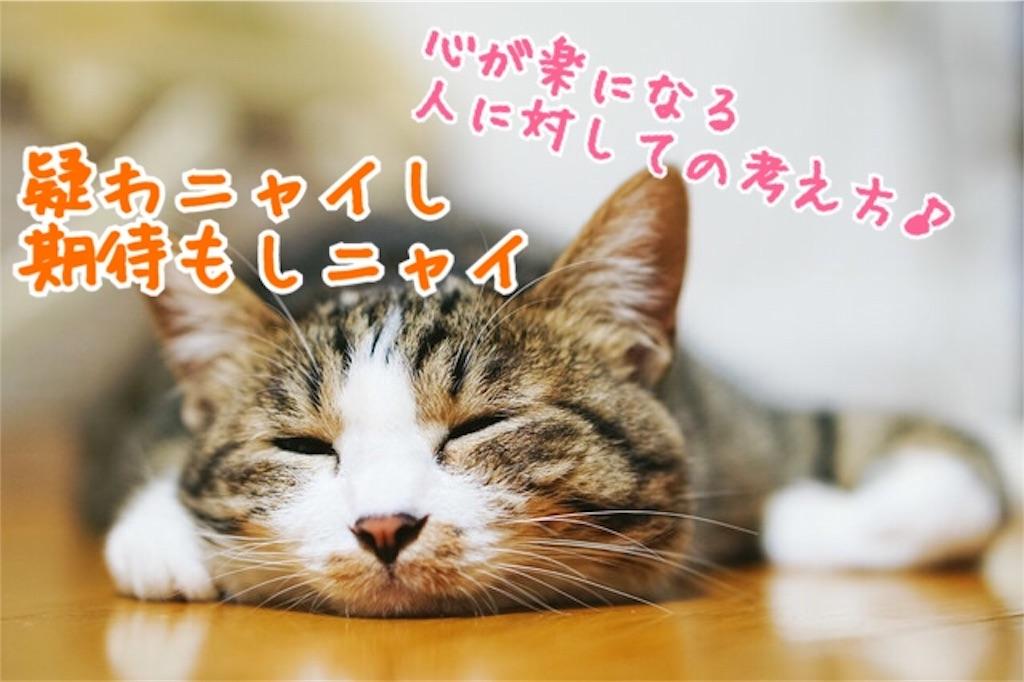f:id:miyakokara:20180811022125j:image
