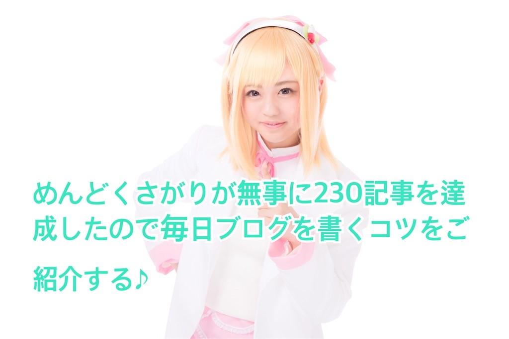 f:id:miyakokara:20180819134101j:image