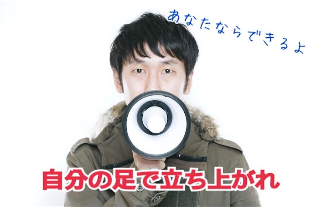 f:id:miyakokara:20180820064940j:image
