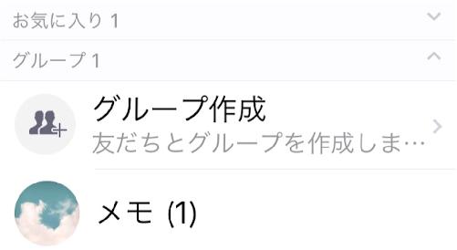 f:id:miyakokara:20180823163009p:plain
