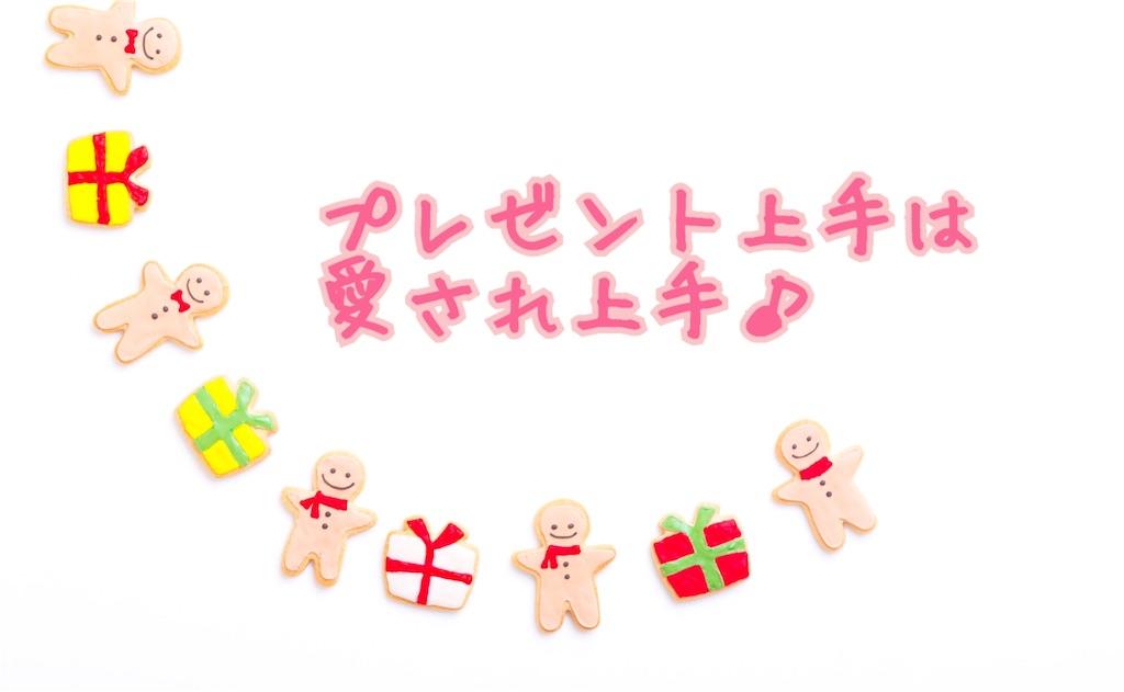 f:id:miyakokara:20180823184042j:image