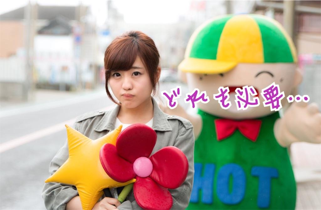 f:id:miyakokara:20180826221340j:image