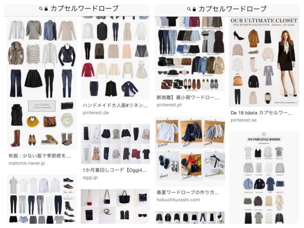 f:id:miyakokara:20180826230031j:image