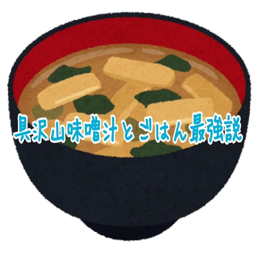 f:id:miyakokara:20180828194757j:image