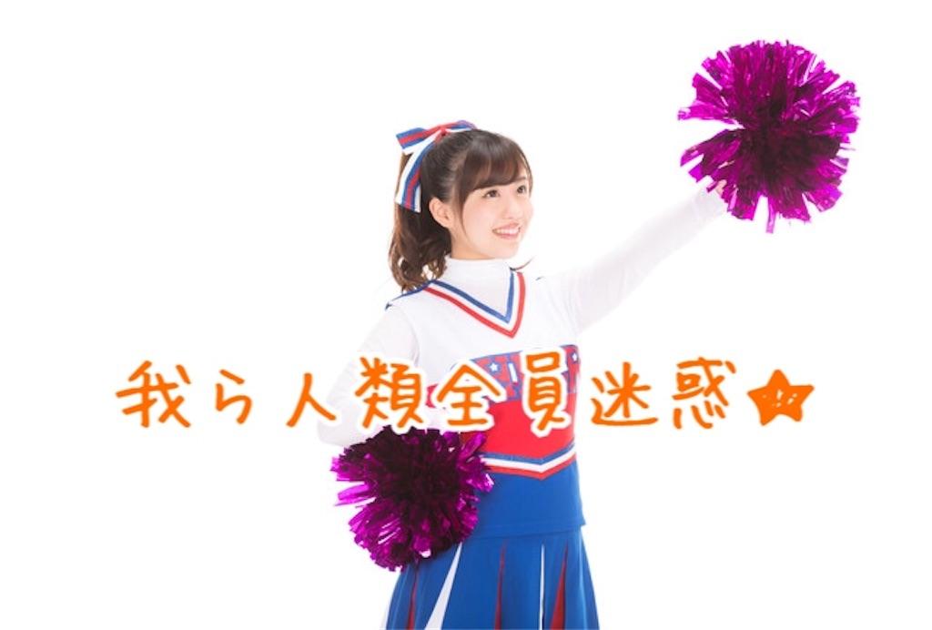 f:id:miyakokara:20180828194822j:image