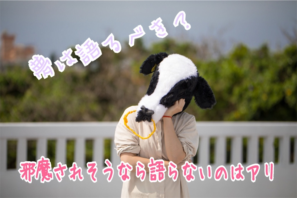 f:id:miyakokara:20180829175305j:image