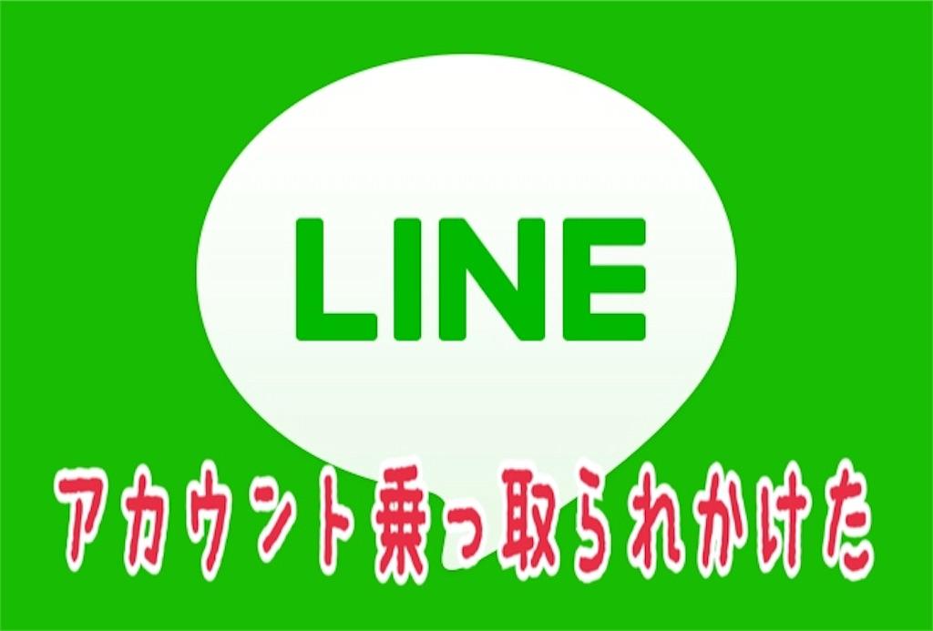 f:id:miyakokara:20180831072545j:image