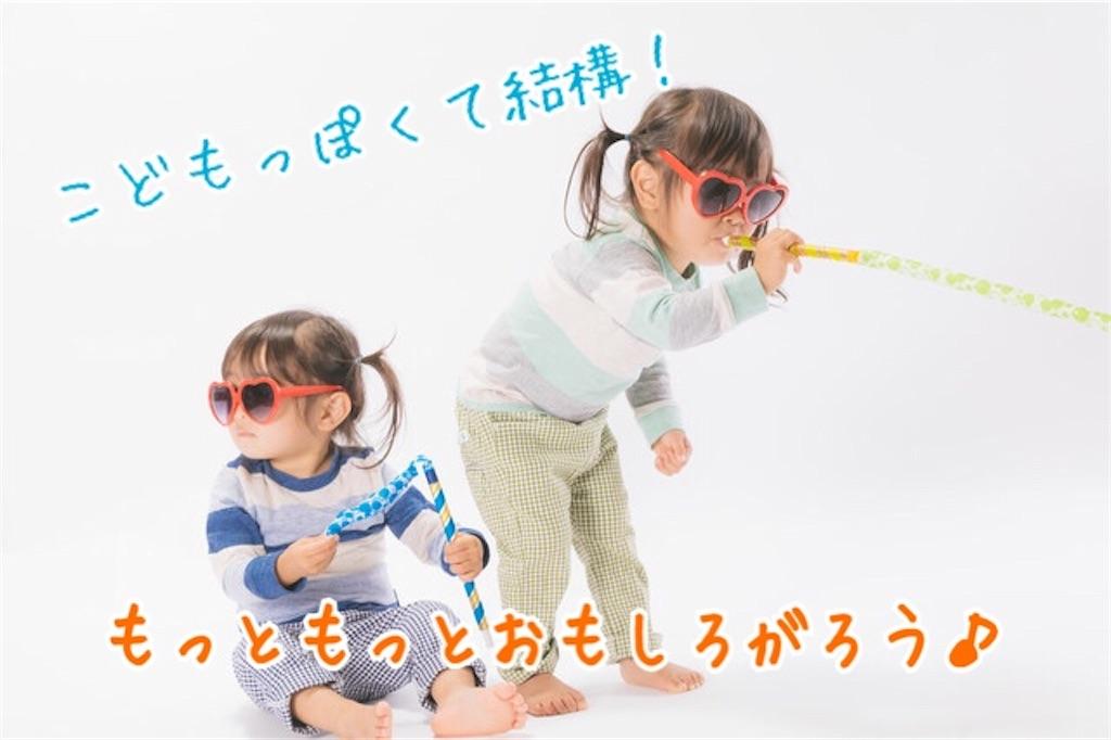 f:id:miyakokara:20180831073430j:image