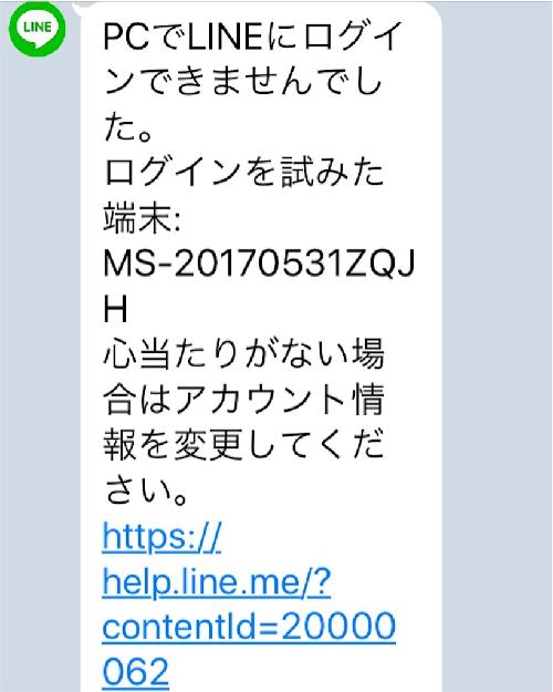f:id:miyakokara:20180831090530p:plain