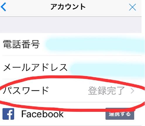 f:id:miyakokara:20180831091327p:plain