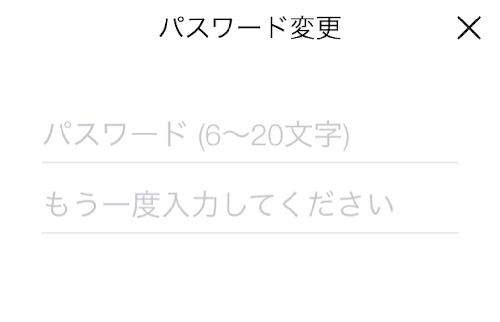 f:id:miyakokara:20180831091447p:plain