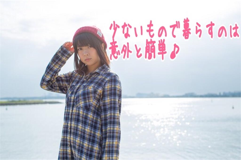 f:id:miyakokara:20180831101458j:image