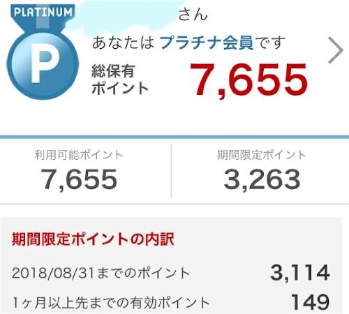 f:id:miyakokara:20180901190104p:plain