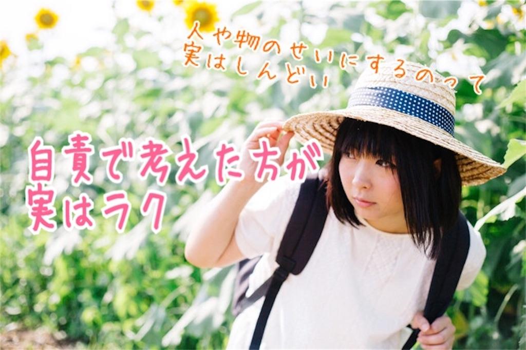 f:id:miyakokara:20180902172438j:image